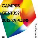 第18回学生CGコンテストポスター