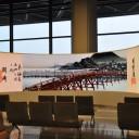 提供:成田国際空港株式会社