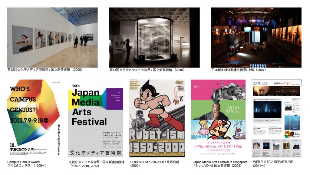 CG-ARTS活動