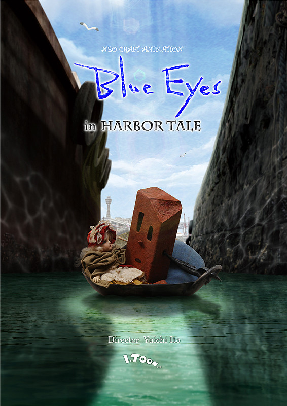 blue-eyes