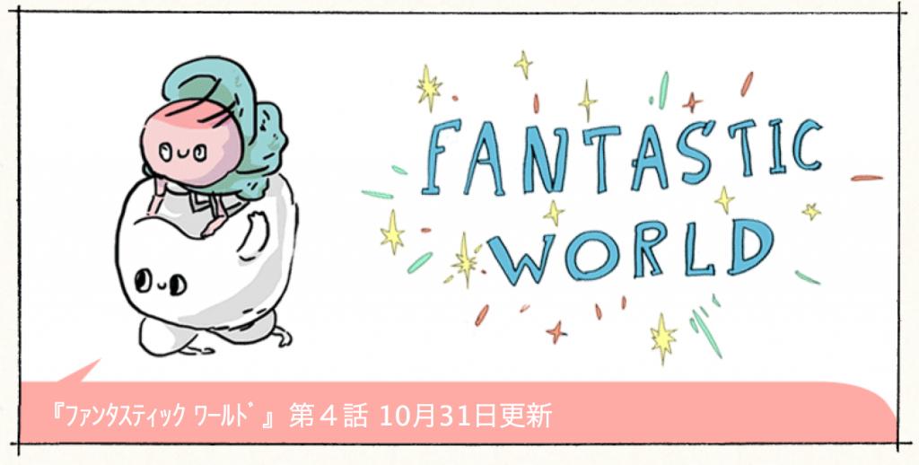 スクリーンショット 2014-11-30 12.53.45
