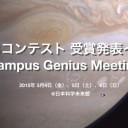 campus_Fotor4